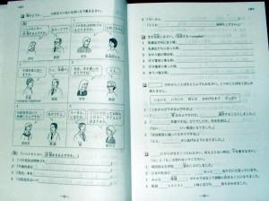 Japanischhausaufgaben